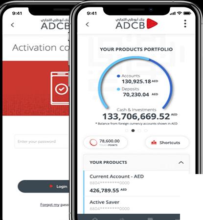 ADCB SMS Banking